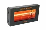 Halogeninis infraraudonųjų spindulių šildytuvas VARMA V400